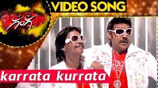 Karrata Kurrata Video Song Ganga (Muni 3) Movie Songs Raghava Lawrence, Nitya Menon, Taapsee