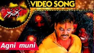 Agni Muni Video Song  Ganga (Muni 3) Movie Songs Raghava Lawrence, Nitya Menon, Taapsee