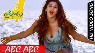 ABC ABC Video Song Jadoogadu Movie Songs Naga Shourya, Sonarika Bhadoria