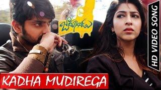 Kadha Mudhirega Video Song Jadoogadu Movie Songs Naga Shourya, Sonarika Bhadoria