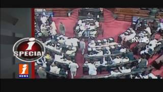 Why TDP Govt maintain Silence on BJP Over No Special status i Special iNews