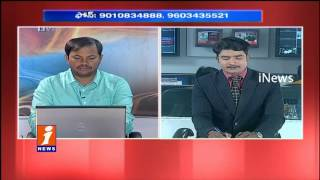 Stock Markets Moves in Profits  Money Money(09-09-2016) iNews