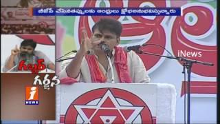 Pawan Kalyan demands Avanthi Srinivas to Resign Kakinada Public Meeting iNews
