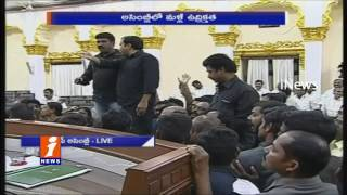 AP Assembly Started YCP Protest in Assembly over AP Special Status iNews
