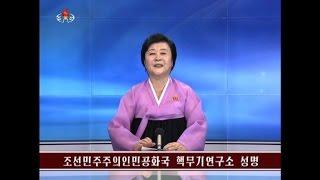 N. Korea hails 'successful' nuclear test: