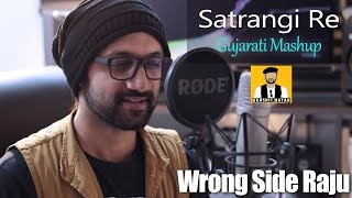 Satrangi Re - Arijit SIngh - Gujarati Mashup - Wrong Side Raju - Darshit Nayak Cover