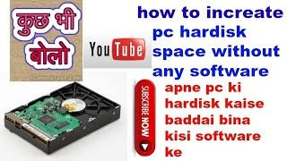 how to increate hardisk spase without any software