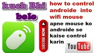 how to control your androide into wifi mouse
