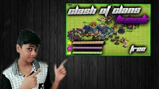 HOW TO HACK CLASH OF CLANS EASY TIPS (IN HINDI)