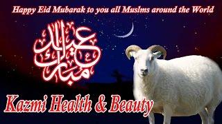 Eid Ul Adha Mubarik - Hajj E Akbar Mubarik