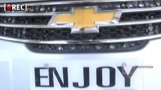 CHEVROLET ENJOY CAR NEW MODEL IN INDIA VIDEO SHOW REEL INTERIOR EXTIREIOR  DEMO 2014
