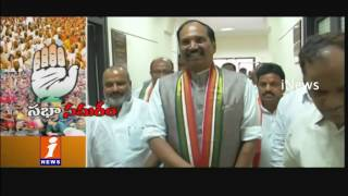 Telangana Congress Leaders Plans Sabha at Mallanna Sagar iNews
