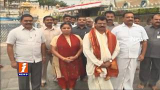 Political Leaders and Cinema Stars Visits Tirumala Dil Raju iNews