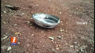 Pressure Cooker Bomb Blast near Nellore District Court | iNews