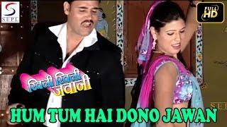 Hum Tum Hai Dono Jawan - Bollywood Dhamaal Song - Khili Khili Jawani