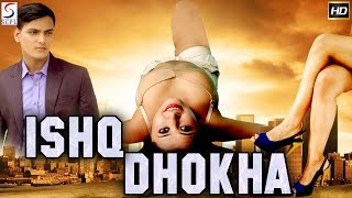 Ishq Dhoka - Bollywood 2016 HD Latest Song Promo