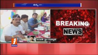 Gangster Nayeem Case Update SIT To Complete Case with in 20 Days iNews