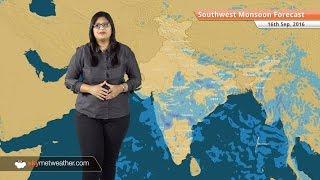 Heavy Monsoon rains in Mumbai, scattered rains in Chennai, Kolkata