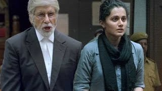 Pink - Full Movie Review in Hindi - Amitabh Bachchan - Taapsee Pannu - New Bollywood Movies Reviews
