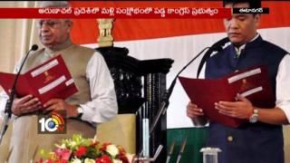 Arunachal Pradesh Crisis - Congress MLAs Including CM Pema Khandu Join Peoples Party