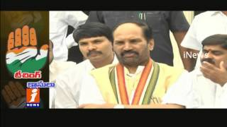 Telangana Congress Training Classes for MPTC,ZPTC,Sarpanch on September 19 | iNews