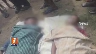 2 Children Drown at Munneru Pond in Krishna Dist iNews