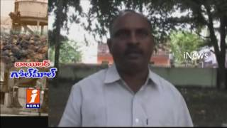New Scam in Khammam Palm oil Factory iNews