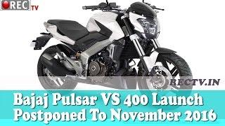 Bajaj Pulsar VS 400 Launch Postponed To November 2016 - latest automobile news updates