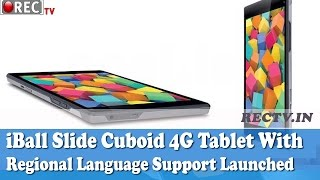 iBall Slide Cuboid 4G Tablet With Regional Language Support Launched  - latest gadget news updates
