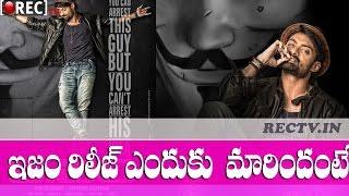 Reason Behind Puri jagannadh Ism Movie Postpone - latest telugu film news updates gossips