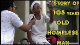 Story of 105 years old Homeless Man - Social Awareness - Unglibaaz