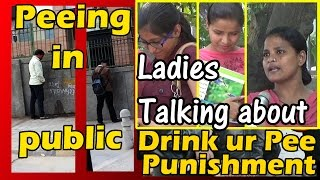 Peeing in Public - reason of the video - Pranks in India 2016 - Unglibaaz