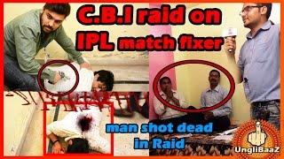 CBI Raid on IPL Match Fixer - Pranks in India 2016 - UngliBaaz