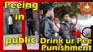 Peeing in Public - Punishment Prank with a sweeT Twist - UngliBaaZ