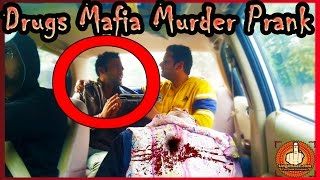 Drugs Mafia Murder Prank - Funny Public Pranks in India 2015 - UngliBaaZ