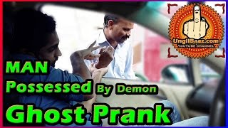MaN Possessed by GHOST - drive thru prank - Funny Public Pranks in India 2015 | UngliBaaZ