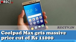 Coolpad Max gets massive price cut of Rs 11000 - latest gadget news updates gossipas