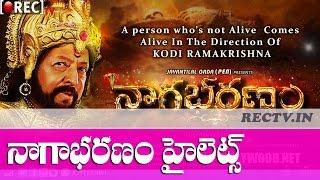 Kodi Ramakrishna Nagabharanam Movie Highlights - latest telugu film news updates