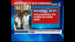 Tamil Nadu Congress slams Karnataka Congress on Cauvery issue
