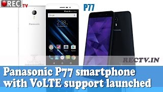 Panasonic P77 With 5 Inch Display, 4G VoLTE Support Launched at Rs  6,990 - latest gadget news
