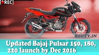 Updated Bajaj Pulsar 150, 180, 220 launch by Dec 2016 - latest automobile news updates