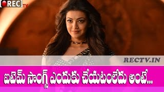 Real Reason Behind Kajal Rejecting item song offer - latest telugu film news updates gossips