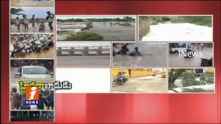 Heavy Rainfall in Hyderabad | Live Updates - iNews