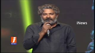 MS Dhoni The Untold Story Telugu Audio Lunch In Hyderabad | Rajamoouli | iNews