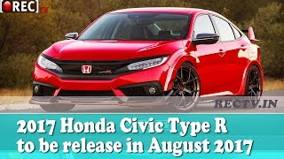 2017 Honda Civic Type R to be release in August 2017 - latest automobile news updates