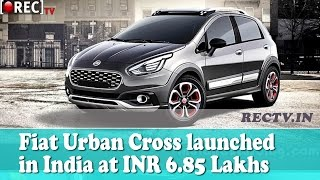 Fiat Urban Cross launched in India at INR 6 85 Lakhs - latest automobile news updates