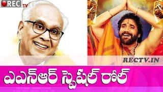 Akkineni Nageswara rao special role in Nagarjuna Om Namo Venkatesaya - latest film news updates