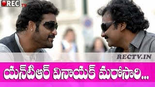 Jr Ntr Once again to Act in VV vinayak Direction - latest telugu film news updates gossips