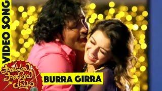 Burra Girra Video Song - Pandavulu Pandavulu Tummeda Songs - Vishnu,Manchu,Hansika,Pranitha