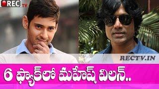 Sj Surya Six Pack in Mahesh Babu and Muruga Doss Movie - latest telugu film news updates gossips